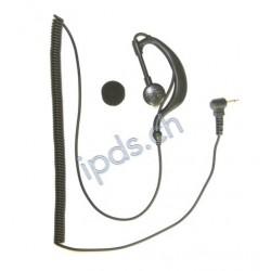Oreillette Contour d'oreille 2.5mm